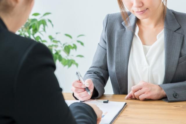 転職エージェントの利用方法