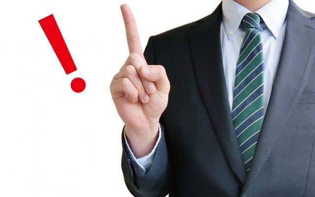 【面接対策】面接で必ず聞かれるポイント!志望理由と退職理由