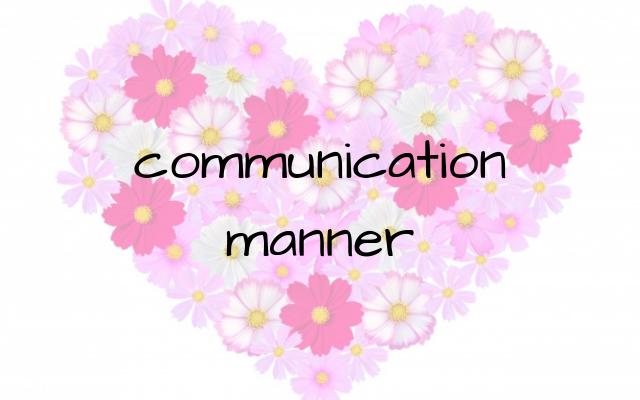 【面接対策】挨拶、返事、目を見て話す…コミュニケーションマナーを身につけよう
