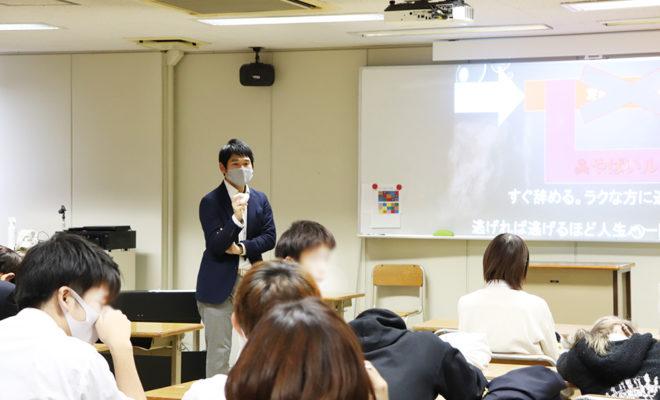 立志舎高等学校にて、キャリア教育授業を実施しました。